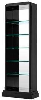 Casa Padrino Luxus Regalschrank / Wohnzimmerschrank Piano Schwarz 85 x 38, 5 x H. 231 cm - Luxus Qualität