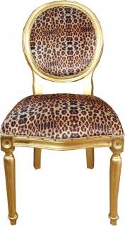 Casa Padrino Barock Luxus Esszimmer Stuhl Leopard / Gold Mod2 - Designer Stuhl - Hotel & Restaurant Möbel - Luxus Qualität