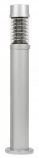 Casa Padrino Luxus Außenleuchte Gartenleuchte Terrassenlampe Grau Ø 12, 5 x H. 88 cm - Wetterbeständige pulverbeschichtete Aluminium Lampe