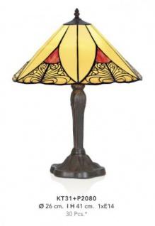 Handgefertigte Tiffany Hockerleuchte von Casa Padrino Höhe 41 cm, Durchmesser 26 cm - Leuchte Lampe - wunderschöne Tiffany Tischleuchte