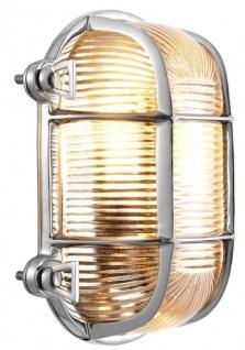 Casa Padrino Wandleuchte im Idustriedesign silber 24 x 13 x H. 15 cm - Luxus Wandlampe