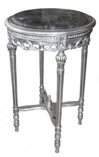 Barock Beistelltisch Rund Silber/Grau Marmorplatte ModY21 72 x 49 cm Antik Stil