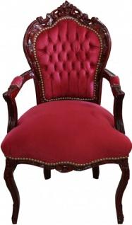 Casa Padrino Barock Esszimmer Stuhl mit Armlehnen Bordeaux / Braunrot