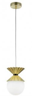 Casa Padrino Hängeleuchte Gold / Weiß Ø 15 x H. 20 cm - Anmutige Pendelleuchte mit Lampenschirm in Form einer Sphäre aus Mattglas