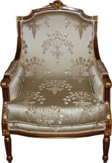 Casa Padrino Barock Lounge Thron Sessel Empire Taupe Muster / Mahagoni Braun / Gold - Ohren Sessel - Limited Edition - Vorschau 2