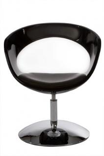 Casa Padrino Designer Stuhl Schwarz, drehbar - Moderner Stuhl