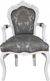 Casa Padrino Barock Esszimmer Stuhl mit Armlehnen Grau Muster / Weiß - Antik Möbel