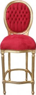 Casa Padrino Barock Bar Stuhl Bordeaux Rot / Gold - Hochstuhl Barstuhl Barhocker - Club Möbel