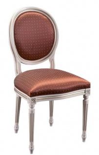 Casa Padrino Luxus Barock Esszimmer Set Creme / Gold / Orange 49 x 43, 5 x H. 98 cm - 4 Esszimmerstühle - Esszimmermöbel - Vorschau 2