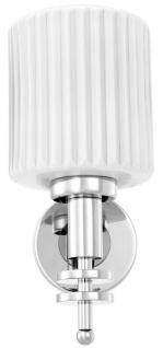 Casa Padrino Luxus Wandleuchte Silber / Vintage Weiß 13 x 18 x H. 28, 5 cm - Hotel & Restaurant Wandlampe mit Glas Lampenschirm - Vorschau 3