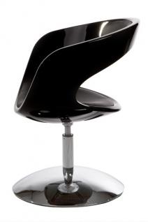 Casa Padrino Designer Stuhl Schwarz, drehbar - Moderner Stuhl - Vorschau 4