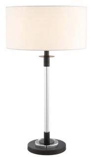 Casa Padrino Luxus Tischleuchte mit weißem Lampenschirm - Hotel Möbel