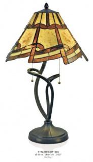 Handgefertigte Tiffany Hockerleuchte von Casa Padrino Höhe 64 cm, Durchmesser 42 cm - Leuchte Lampe - wunderschöne Tischleuchte