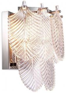 Casa Padrino Luxus Wandleuchte Silber 27, 5 x 17 x H. 26 cm - Edle Hotel & Restaurant Wandlampe - Luxus Qualität