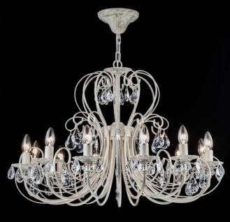 Casa Padrino Barock Kristall Decken Kronleuchter Cream Gold 80 x H 54 cm Antik Stil - Möbel Lüster Leuchter Hängeleuchte Hängelampe