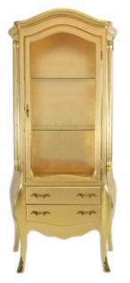 Casa Padrino Barock Vitrine Gold - Vitrinenschrank - Wohnzimmerschrank