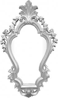 Casa Padrino Barock Wandspiegel Silber 74 x H. 118 cm - Prunkvoller Antik Stil Spiegel - Möbel im Barockstil