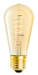 Casa Padrino Luxus Glühbirnen 4er Set Gold Ø 6, 4 x H. 14, 2 cm - Luxus Accessoires