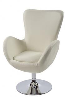Casa Padrino Designer Sessel Creme - Lounge Sessel - Büro Sessel - Vorschau 3