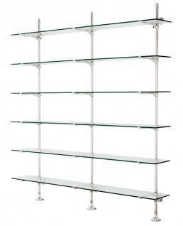 Casa Padrino Designer Doppel-Wandregal Silber 220 x 41 x H. 240 cm - Luxus Wohnzimmer Möbel