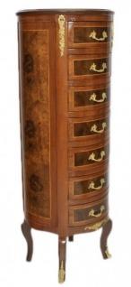 Casa Padrino Barock Kommode Mahagoni / Gold mit 7 Schubladen Rund - Antik Stil - Vorschau 2