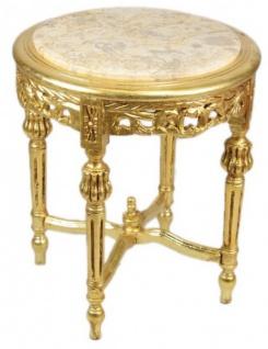 Tisch marmorplatte g nstig online kaufen bei yatego for Telefon beistelltisch
