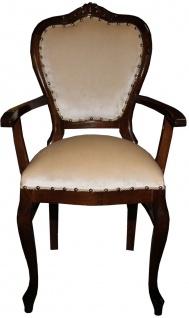 Casa Padrino Barock Luxus Esszimmer Stuhl mit Armlehnen Braun / Creme - Möbel