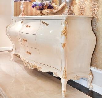 Casa Padrino Luxus Barock Kommode Creme / Gold 243 x 60 x H. 115 cm - Prunkvoller Massivholz Schrank mit 2 Türen und 3 Schubladen - Edle Barock Möbel