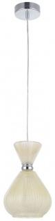 Casa Padrino Hängeleuchte Gelb / Silber Ø 17 x H. 26 cm - Moderne Pendelleuchte mit Frost-Effekt