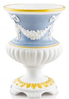 Casa Padrino Barock Vase Weiß / Hellblau / Gold Ø 21 x H. 29 cm - Runde Barock Keramik Blumenvase - Deko im Barocktil