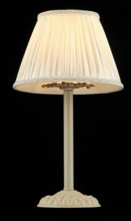 Casa Padrino Luxus Tischleuchte Elfenbein / Lampenschirm Elfenbein 22 x 38 cm - Leuchte - Luxury Collection