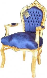 Casa Padrino Barock Esszimmerstuhl Royalblau / Gold mit Armlehnen - Stuhl - Barockstuhl - Möbel