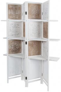 Casa Padrino Landhausstil Raumteiler mit 3 Regalen Antik Weiß / Antik Braun 155 x 2 x H. 181 cm - Shabby Chic Paravent Sichtschutz Trennwand