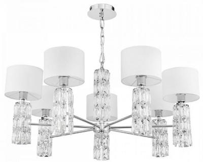 Casa Padrino Designer Kronleuchter Silber / Weiß Ø 80 x H. 37, 2 cm - Moderner Metall Kronleuchter mit eleganten Glaselementen und runden Lampenschirmen