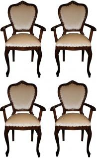 Casa Padrino Luxus Barock Esszimmer Set Creme / Braun 60 x 47 x H. 99 cm - 4 handgefertigte Esszimmerstühle mit Armlehnen - Barock Esszimmermöbel