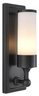 Casa Padrino Luxus Hotel / Restaurant Wandleuchte Bronze - Wohnzimmer Wandlampe