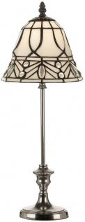 Casa Padrino Luxus Tiffany Tischleuchte Weiß / Schwarz / Silber Ø 18 x H. 49 cm - Elegante Schreibtischleuchte - Deko Accessoires