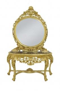 Casa Padrino Luxus Barock Spiegelkonsole mit Marmorplatte - Hotel Möbel