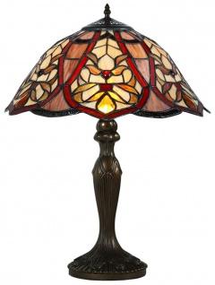 Casa Padrino Tiffany Tischleuchte / Tischlampe Mehrfarbig Ø 40 x H. 59 cm - Luxus Wohnzimmer Leuchte