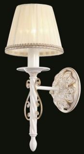 Casa Padrino Barock Wandleuchte Weiß Gold 15 x H 37 cm Antik Stil - Wandlampe Wand Beleuchtung
