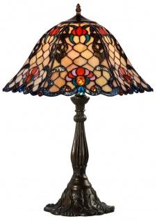 Casa Padrino Tiffany Tischleuchte Mehrfarbig Ø 44, 5 x H. 61 cm - Handgefertigte Luxus Tischlampe aus zahlreichen Glas Mosaik Stücken