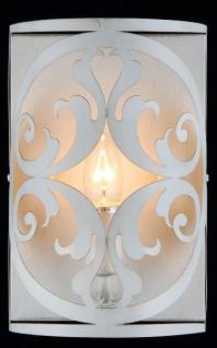 Casa Padrino Barock Wandleuchte Creme Gold 18 x H 27 cm Antik Stil - Wandlampe Wand Beleuchtung