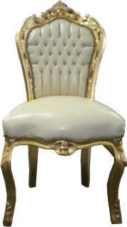 Casa Padrino Barock Esszimmer Stuhl Creme / Gold - Möbel
