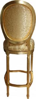 Casa Padrino Barock Bar Stuhl Gold Muster / Gold - Hochstuhl Barstuhl Barhocker - Club Möbel - Vorschau 2