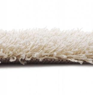 Casa Padrino Designer Teppich 120 x 170 cm Creme - Läufer - Vorschau 3