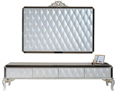 Casa Padrino Luxus Barock TV Schrank Weiß / Gold / Schwarz 235 x 52 x H. 54 cm - Edles Massivholz Lowboard mit TV Wand - Wohnzimmerschrank - Wohnzimmer Möbel im Barockstil