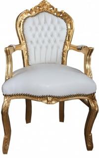 Casa Padrino Barock Esszimmer Stuhl mit Armlehnen Weiß / Gold Lederoptik - Vorschau