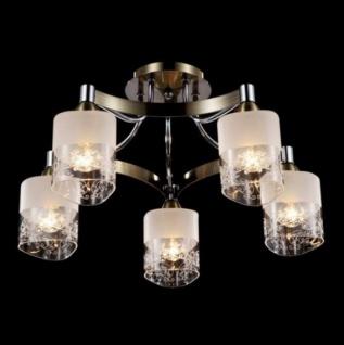 Casa Padrino Modern Decken Kronleuchter Chrom Bronze 54, 4 x H 22 cm Antik Stil - Möbel Lüster Leuchter Hängeleuchte Hängelampe