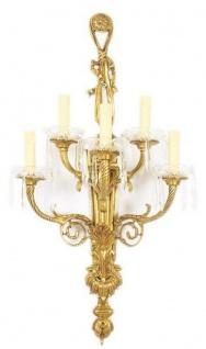 Casa Padrino Barock Wandleuchten Set Gold / Weiß 35 x 20 x H. 95 cm - Vergoldete Bronze Wandlampen - Prunkvolle Barock Lampen - Vorschau 2