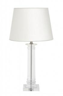 Casa Padrino Luxus Tischleuchte Nickel Durchmesser 16 x 42 x H 83 cm - Luxus Leuchte